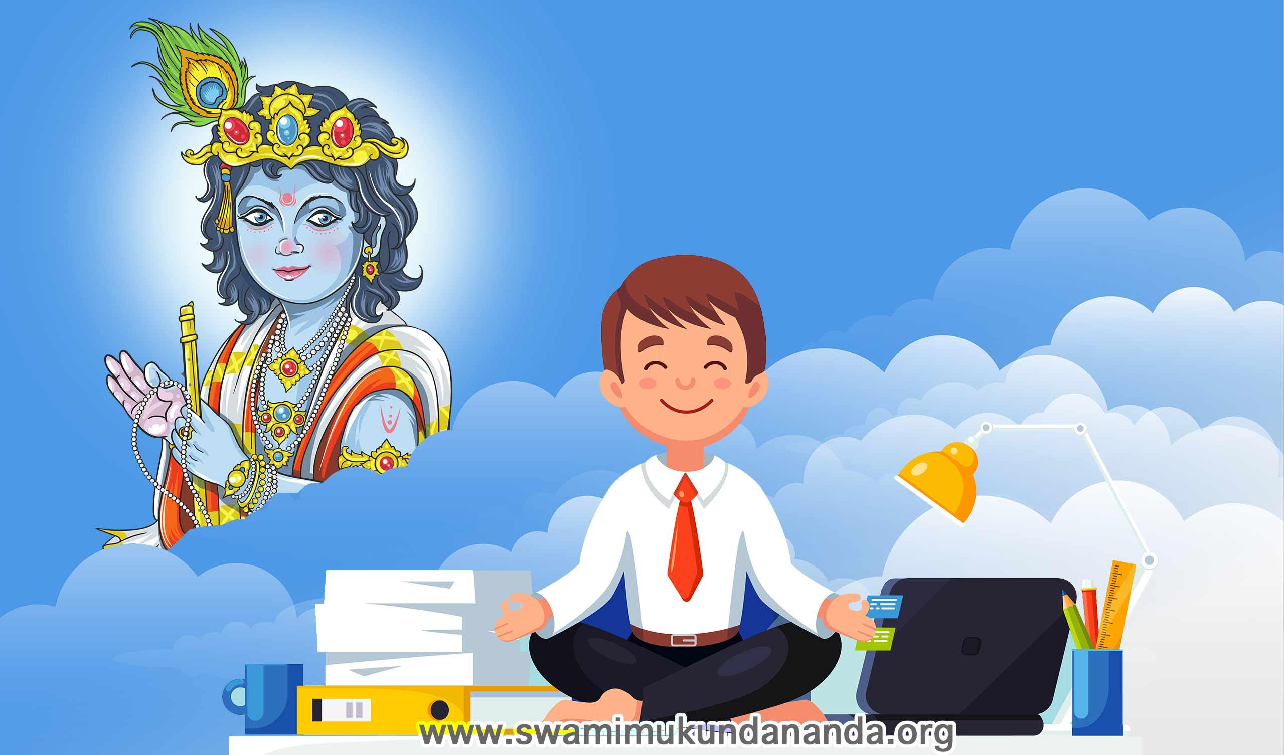 swami-mukundananda-blog-self-help-practice-karm-yog